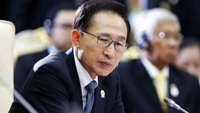 Expresidente de Corea del Sur condenado a 15 años por corrupción
