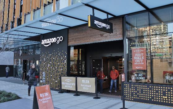 Parlamento Europeo exige a Amazon que no venda símbolos soviéticos