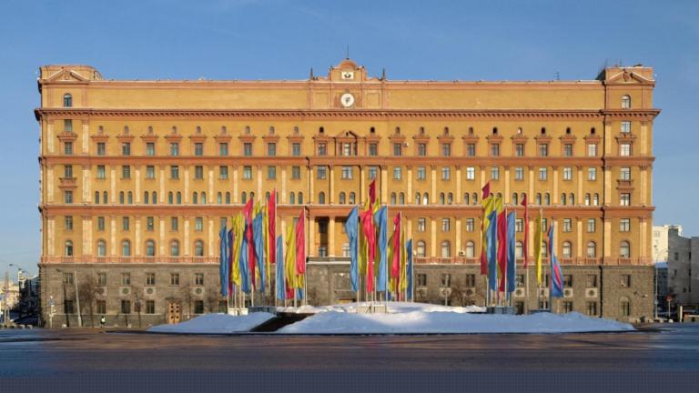 Ataque suicida con bomba contra la agencia de inteligencia de Rusia